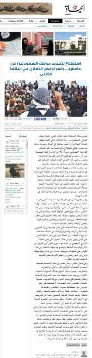 alhayat-92-percent-saudis-support-isis